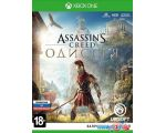 Игра Assassins Creed: Одиссея для Xbox One
