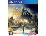 Игра Assassins Creed: Истоки для PlayStation 4