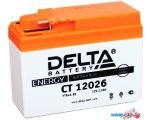 Мотоциклетный аккумулятор Delta CT 12026 (2.5 А·ч) цена