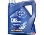 Трансмиссионное масло Mannol FWD Getriebeoel 75W-85 API GL 4 4л