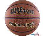 Мяч Wilson Reaction PRO (7 размер)