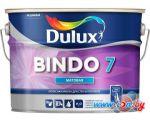 Краска Dulux Bindo 7 латексная (1 л)