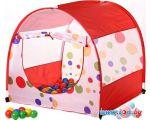 Игровая палатка Calida Арка