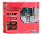 Галогенная лампа Clear Light X-treme Vision H1 2шт