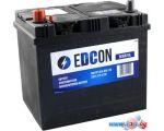 Автомобильный аккумулятор EDCON DC60510L (60 А·ч)