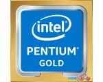 Процессор Intel Pentium Gold G5420 (BOX)
