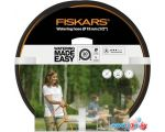 Fiskars 1023646 Q3 (1/2, 30 м)