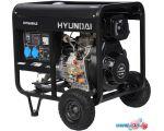 купить Дизельный генератор Hyundai DHY 6000LE