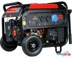 Бензиновый генератор Fubag TI 7000 A ES