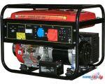Бензиновый генератор Калибр БЭГ-6500А