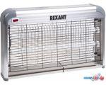 Уничтожитель насекомых Rexant 71-0056