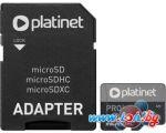 Карта памяти Platinet PMMSDX128UIII 128GB + адаптер в Могилёве