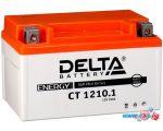 Мотоциклетный аккумулятор Delta CT 1210.1 (10 А·ч)
