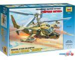 Сборная модель Звезда Российский ударный вертолет Черная акула Ка-50
