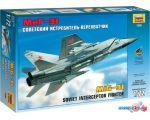 Сборная модель Звезда Советский истребитель-перехватчик МиГ-31