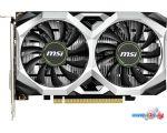 Видеокарта MSI GeForce GTX 1650 Ventus XS OC 4GB GDDR5