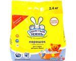 Стиральный порошок Ушастый нянь для детского белья (2.4 кг)