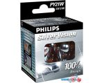 Лампа накаливания Philips PY21W Vision 2шт