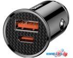 Автомобильное зарядное Baseus CCALL-YS01
