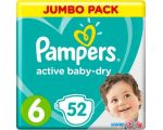 Подгузники Pampers Active Baby-Dry 6 Extra Large (52 шт)