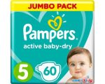 Подгузники Pampers Active Baby-Dry 5 Junior (60 шт)