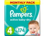 Подгузники Pampers Active Baby-Dry 4 Maxi (174 шт)
