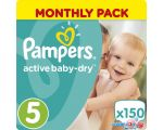 Подгузники Pampers Active Baby-Dry 5 Junior (150 шт)