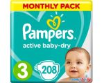 Подгузники Pampers Active Baby-Dry 3 Midi (208 шт)