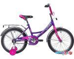 Детский велосипед Novatrack Vector 18 (фиолетовый/розовый, 2019)