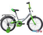 Детский велосипед Novatrack Vector 18 (серебристый/зеленый, 2019)