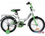Детский велосипед Novatrack Vector 20 (серебристый, 2019)