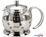 Заварочный чайник Vitesse VS-8319
