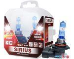 Галогенная лампа AVS Sirius Night Way HB4/9006 2шт