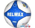 Мяч Relmax Pro