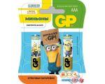 Батарейки GP Ultra Alkaline AAA 2 шт. [24AMIN-2CR2]