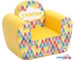 Кресло-мешок Paremo Инста-малыш Счастье PCR317-18