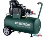 Компрессор Metabo BASIC 250-50 W OF 601535000 цена