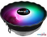 Кулер для процессора AeroCool Air Frost Plus FRGB 3P