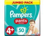 Трусики-подгузники Pampers Pants 4+ (50 шт)