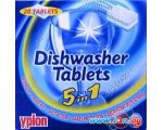 Таблетки Yplon Dishwasher Tablets 5 in 1 20шт.