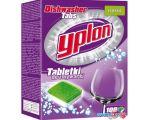 Таблетки Yplon Classic (100 шт)