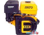 Бензиновый двигатель Rato R420 S Type