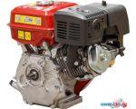 Бензиновый двигатель Asilak SL-177F-SH25