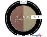 Тени для век Relouis Pro EyeShadow Duo (тон 110)