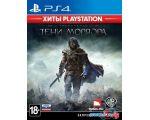 Игра Средиземье: Тени Мордора для PlayStation 4