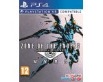Игра Zone of the Enders: The 2nd Runner - MARS для PlayStation 4