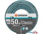 Шланг Gardena Шланг Classic 18010-20 (1/2, 50 м)
