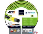 Шланг Cellfast Green ATS2 (1/2, 25 м) 15-100