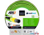 Шланг Cellfast Green ATS2 (5/8, 50 м) 15-111