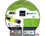 Шланг Cellfast Green ATS2 (1/2, 50 м) 15-101